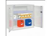 Armoire basses 2 tablettes profondeur 555 mm PROVOST